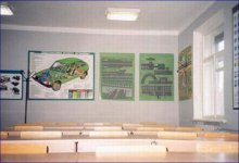 Автошкола АСС - Фотография 19