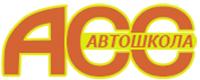 АСС - Логотип