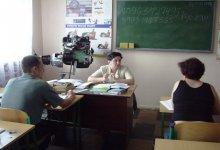 Автошкола Сигма 1 - Фотография 1