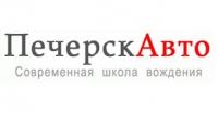 ПечерскАвто - Логотип