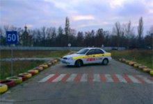 Автошкола Профессионал - Фотография 1