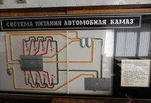 Автошкола Автомотоклуб - Фотография 4