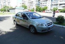 Автошкола Автомотоклуб - Фотография 8