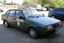 Автошкола ТСО Украины - Фотография 2