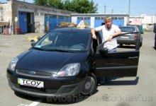 Автошкола ТСО Украины - Фотография 6