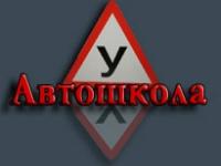 Альфа и Серна 2000 - Логотип