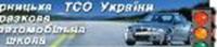 Дарницкая ОАШ - Логотип