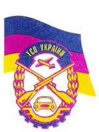 Автошкола СТК Деснянского района - Логотип