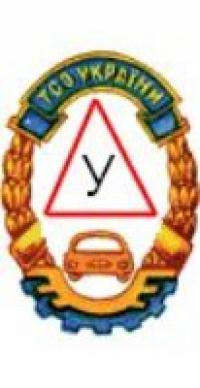 Автошкола СТК КРЗ - Логотип