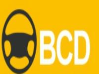 Автошкола «Учебный центр B C D» - Логотип