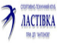 Спортивно-технический клуб АНТК им. Антонова