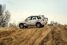 Автошкола Международная школа внедорожного и экстремального вождения 4x4 - Фотография 1