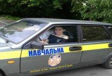 Автошкола СТЦ при НТУУ КПИ - Фотография 4