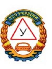 СТК ТСО КРЗ - Логотип