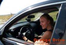 Автошкола Международный Центр Вождения Orange Drive - Фотография 1