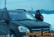 Автошкола Международный Центр Вождения Orange Drive - Фотография 2