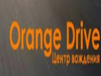 Автошкола Международный Центр Вождения Orange Drive - Логотип