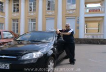Автошкола СТАРТ - Фотография 1