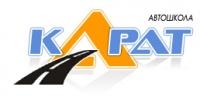 Автошкола Карат - Логотип