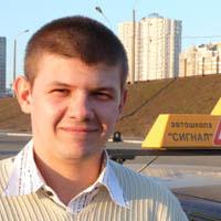 Виталий Кошкин