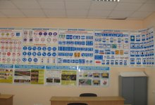 Автошкола Печерский спортивно-технический клуб ТСО Украины - Фотография 1