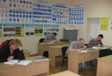 Автошкола Печерский спортивно-технический клуб ТСО Украины - Фотография 3