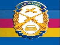 Печерский спортивно-технический клуб ТСО Украины - Логотип