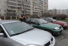 Автошкола Автогор - Фотография 3