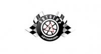 Автошкола Автогор - Логотип
