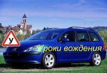 Андрей - Фотография 1