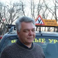 Лоза Александр Владимирович