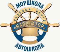 Навигатор - Логотип