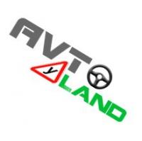Автошкола Автоленд - Логотип