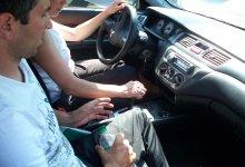 Автошкола Авто-Премиум - Фотография 4