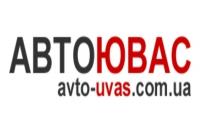Автошкола Авто-ювас - Логотип