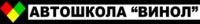 Винол - Логотип