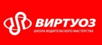 Автошкола Виртуоз - Логотип