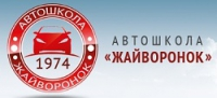 Автошкола Жайворонок - Логотип