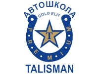 Талисман - Логотип