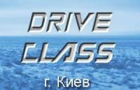 Драйв Клас - Логотип