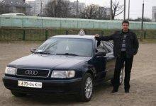 Автошкола Магнолия-Авто - Фотография 4