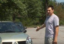Автошкола Перспектколор - Фотография 3