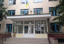 Автошкола Київжитлоспецексплуатація - Фотография 5