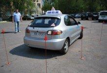 Автошкола МСТК OСО Украины - Фотография 5