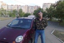 Автошкола Онега - Фотография 6